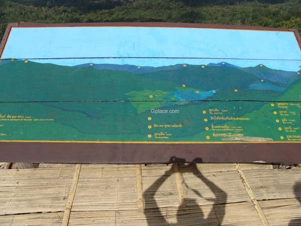 ยอดภูเรือ ชมทะเลหมอก ในเขตอุทยานแห่งชาติภูเรือ